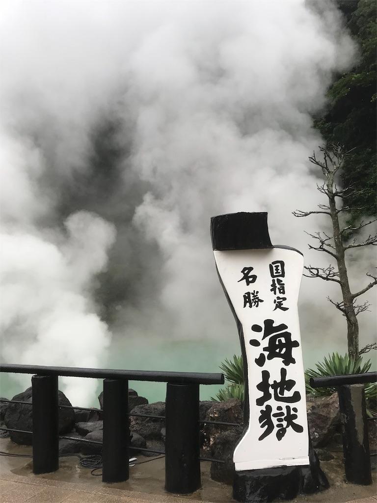 f:id:daidaiyamayama:20181016221307j:image