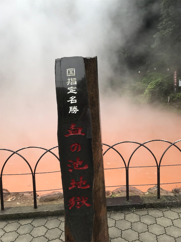 f:id:daidaiyamayama:20181017013455j:image