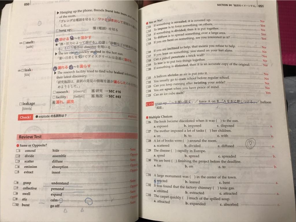 f:id:daidaiyamayama:20181022034405j:image