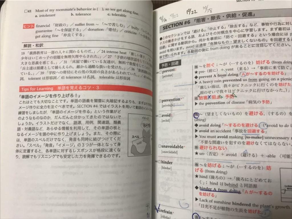 f:id:daidaiyamayama:20181022035012j:image