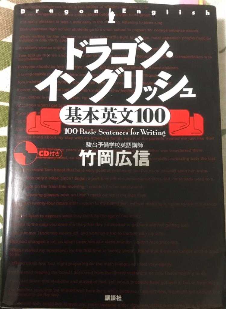 f:id:daidaiyamayama:20181027012755j:image