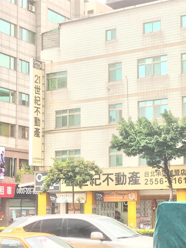 f:id:daidaiyamayama:20181115174419j:image