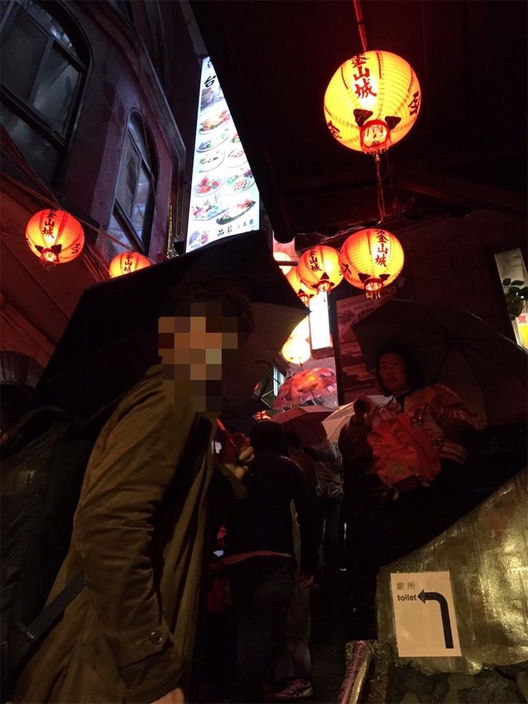 f:id:daidaiyamayama:20181118023556j:image