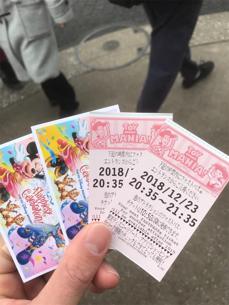 f:id:daidaiyamayama:20181229013700j:image