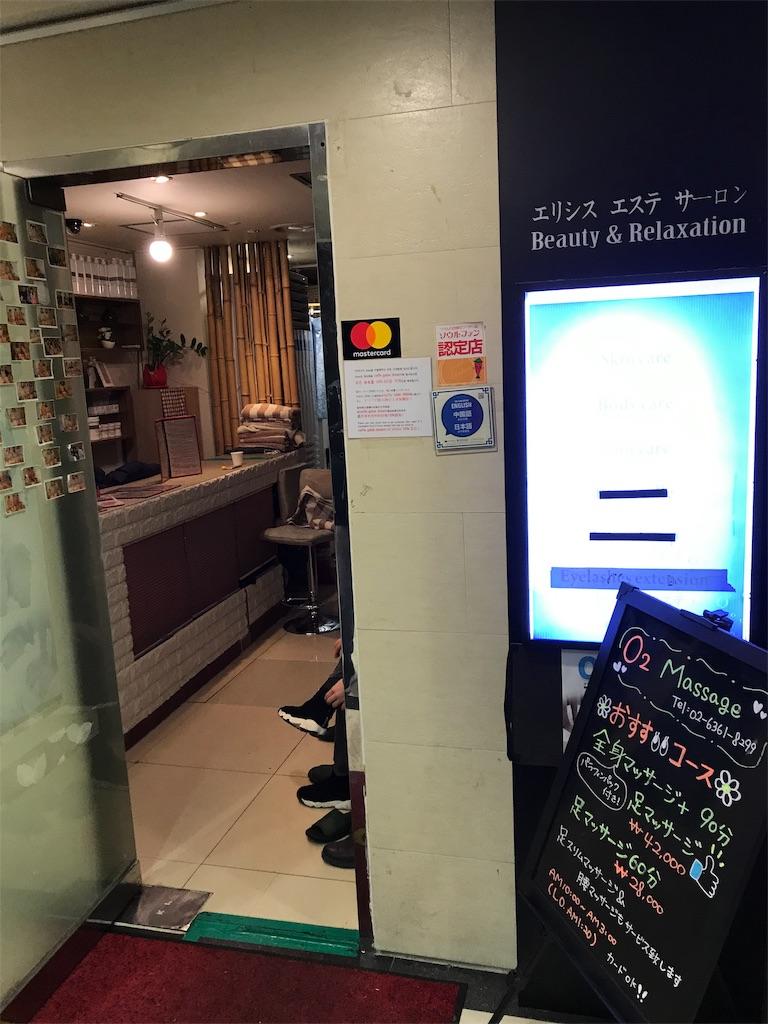 f:id:daidaiyamayama:20190113234649j:image