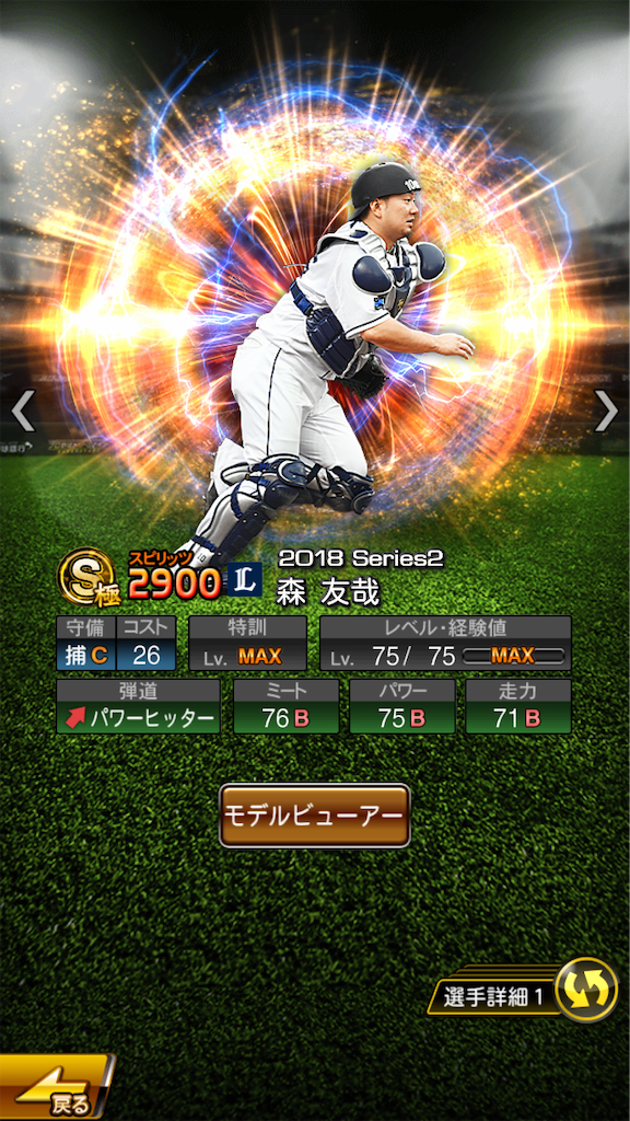 f:id:daidaiyamayama:20190205220747p:image
