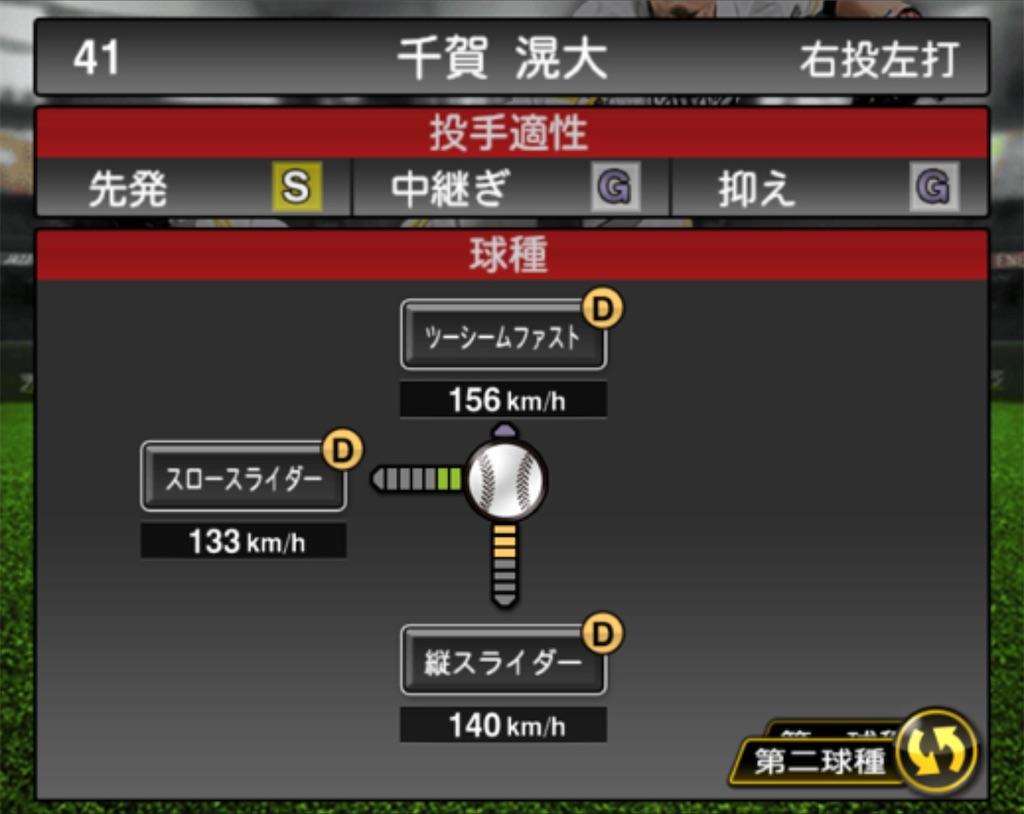 f:id:daidaiyamayama:20200330004107j:image