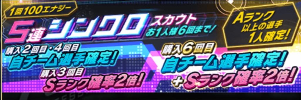 f:id:daidaiyamayama:20200407000530j:image