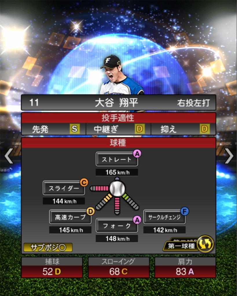 f:id:daidaiyamayama:20200407012310j:image