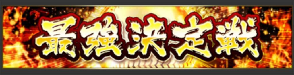 f:id:daidaiyamayama:20200414014543j:image