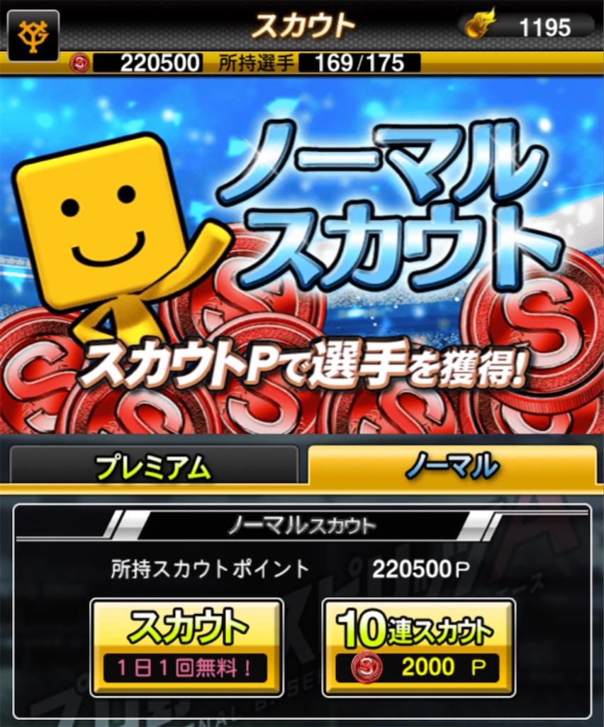 f:id:daidaiyamayama:20200414014653j:image