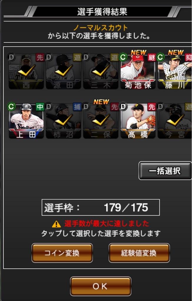 f:id:daidaiyamayama:20200414015457j:image