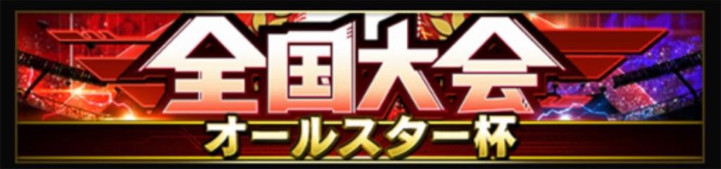 f:id:daidaiyamayama:20200415005906j:image