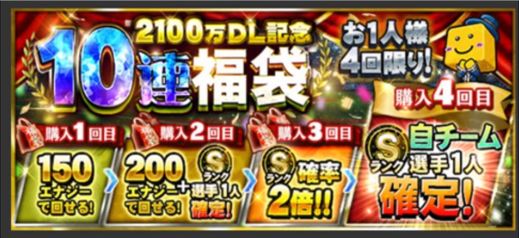 f:id:daidaiyamayama:20200417162858j:image