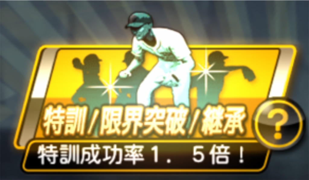 f:id:daidaiyamayama:20200423015044j:image
