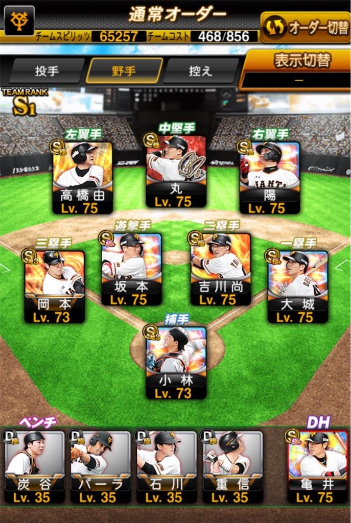 f:id:daidaiyamayama:20200506234826j:image