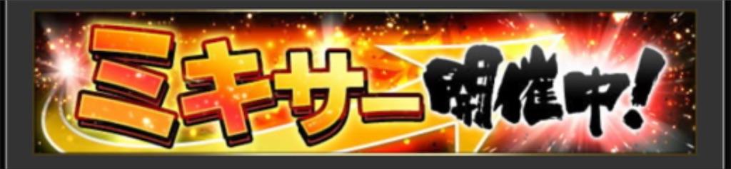 f:id:daidaiyamayama:20200511150143j:image