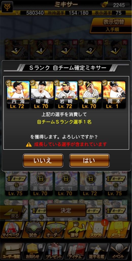 f:id:daidaiyamayama:20200511160831j:image