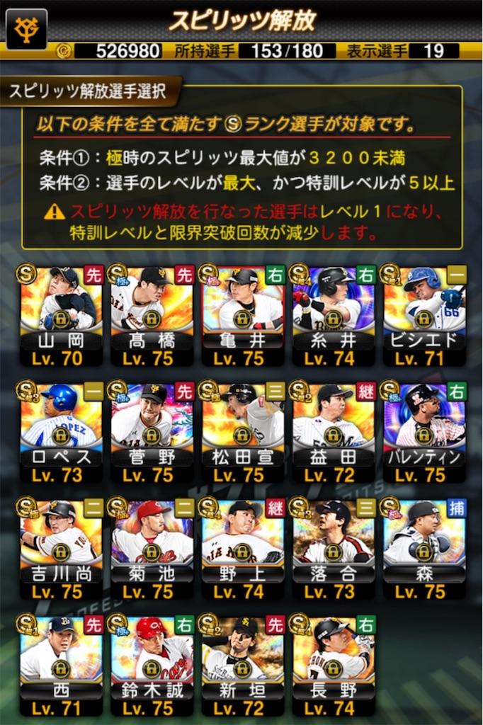 f:id:daidaiyamayama:20200517180351j:image