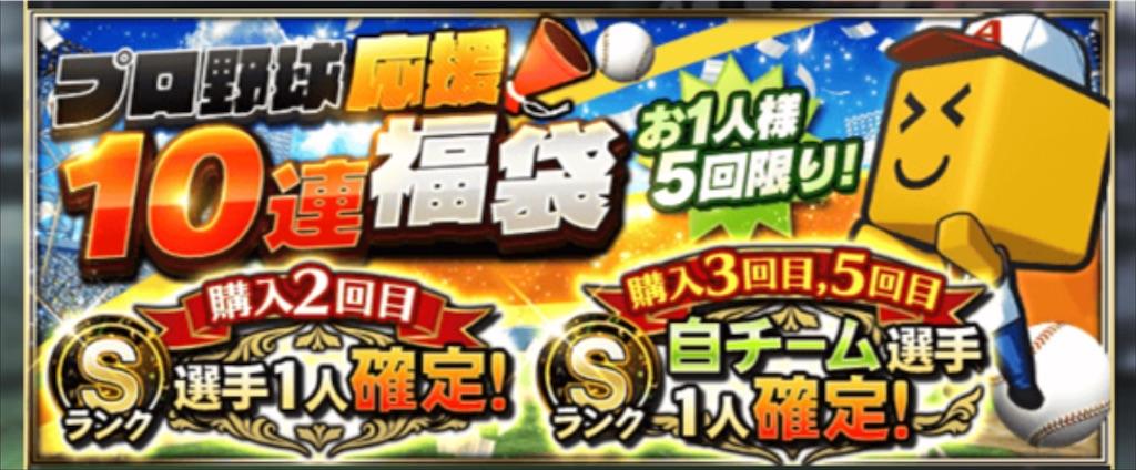f:id:daidaiyamayama:20200522191734j:image