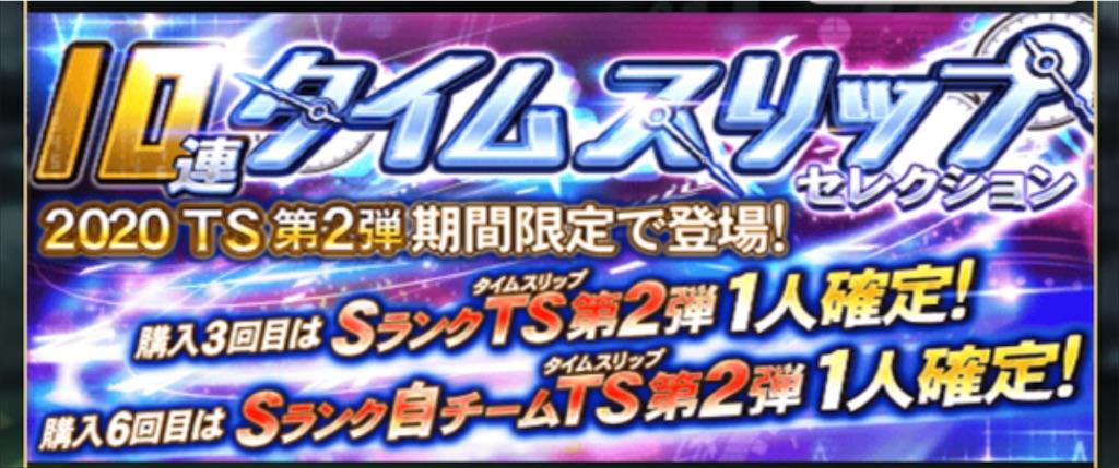 f:id:daidaiyamayama:20200527155620j:image