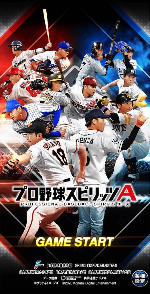 f:id:daidaiyamayama:20200601014512j:image