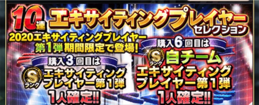 f:id:daidaiyamayama:20200609154234j:image