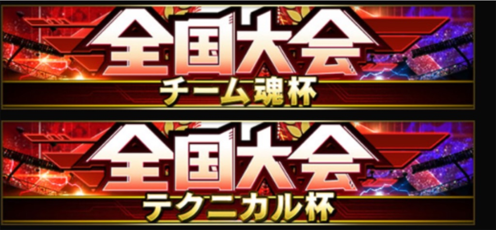 f:id:daidaiyamayama:20200613034417j:image