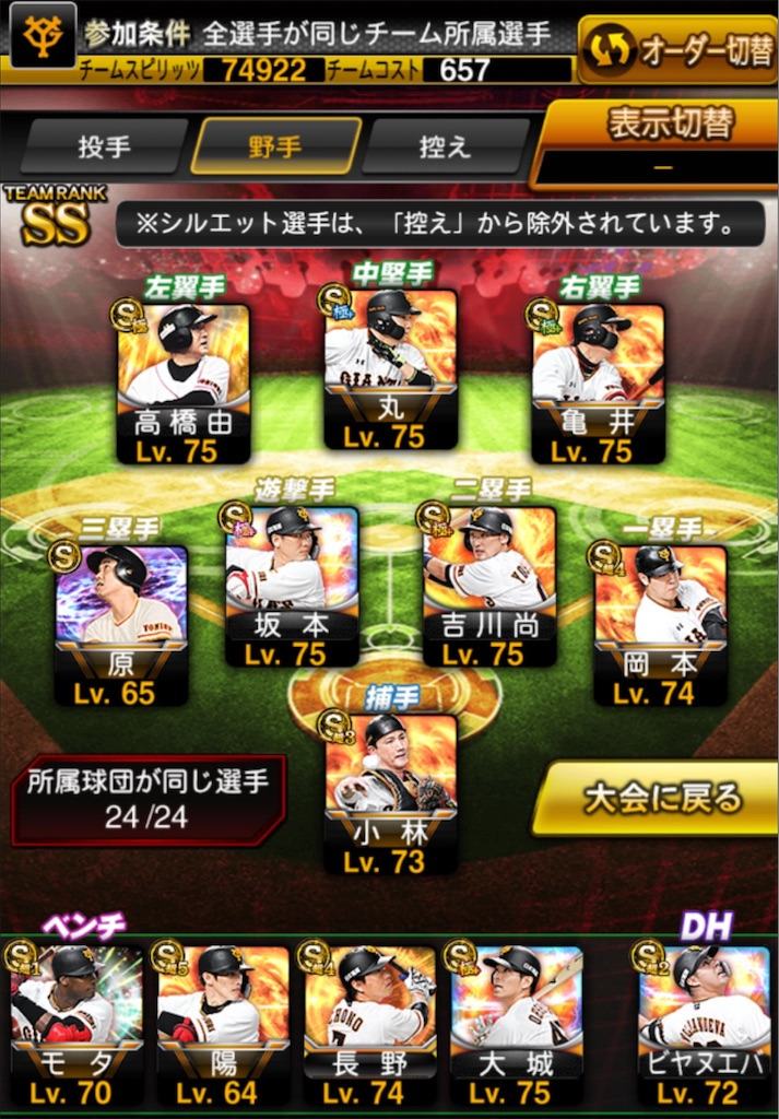 f:id:daidaiyamayama:20200613034456j:image