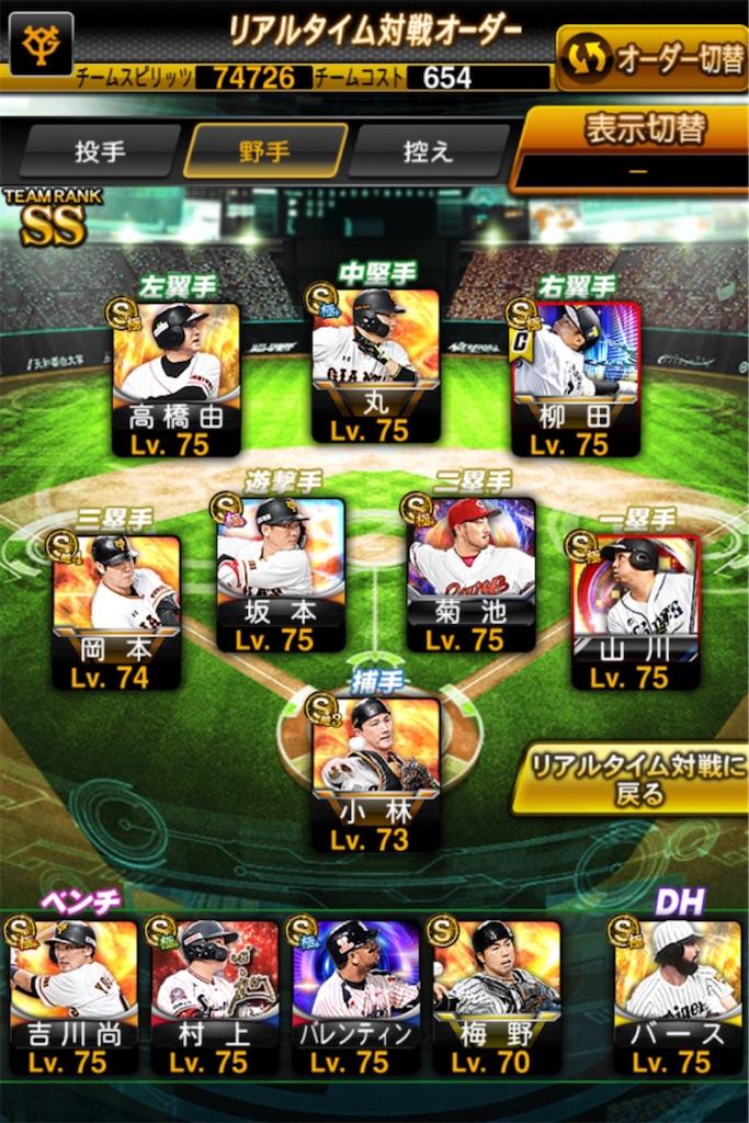f:id:daidaiyamayama:20200613034842j:image