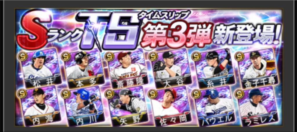 f:id:daidaiyamayama:20200626184705j:image