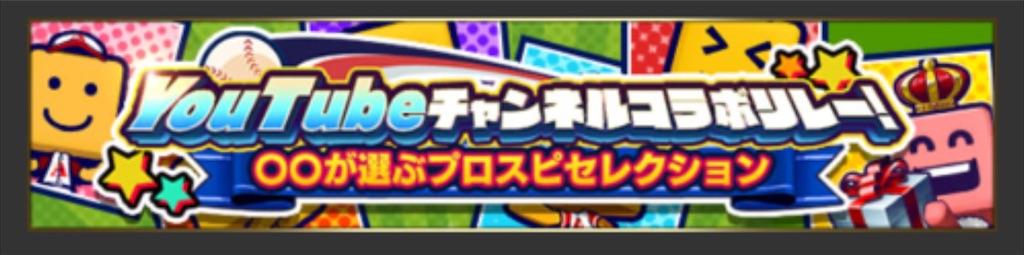 f:id:daidaiyamayama:20200702171755j:image