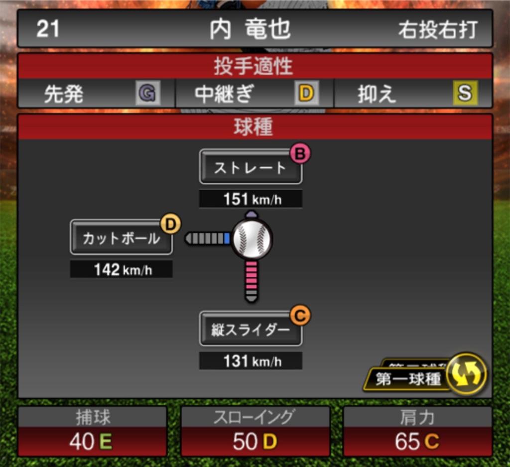f:id:daidaiyamayama:20200702172200j:image