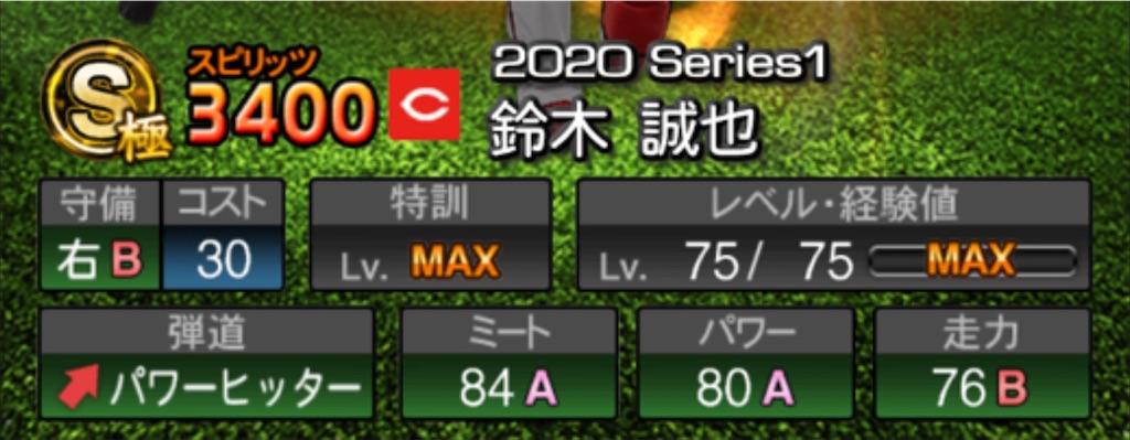 f:id:daidaiyamayama:20200702172221j:image