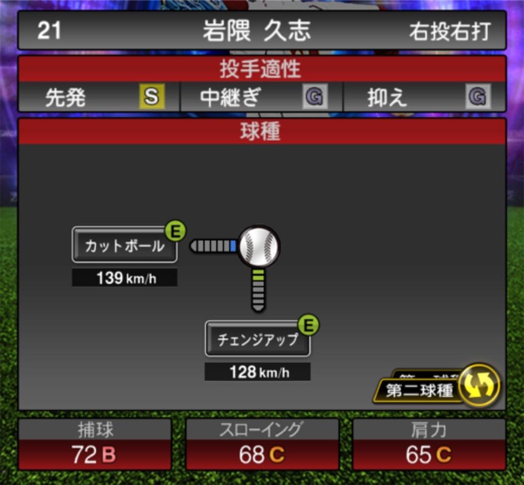 f:id:daidaiyamayama:20200704181941j:image