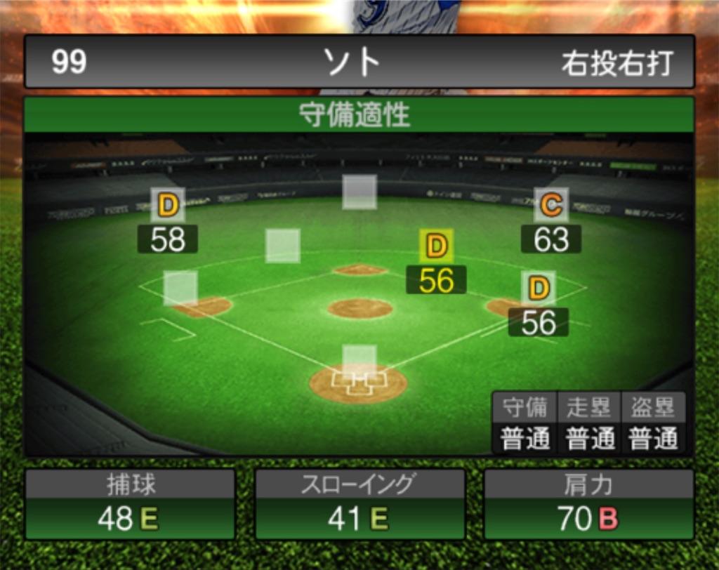 f:id:daidaiyamayama:20200704182048j:image