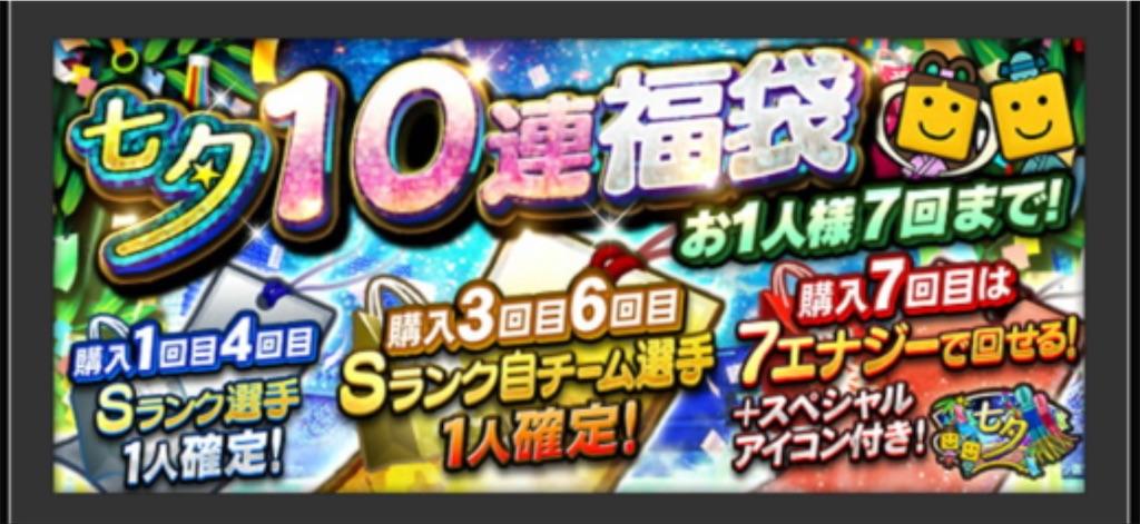 f:id:daidaiyamayama:20200707162310j:image