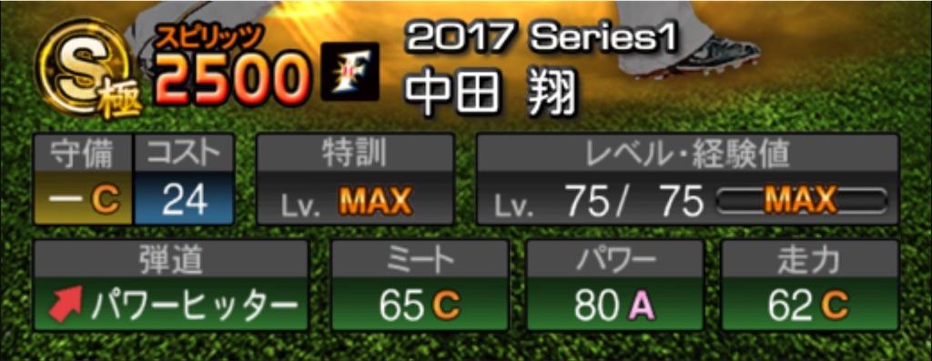 f:id:daidaiyamayama:20200707174725j:image