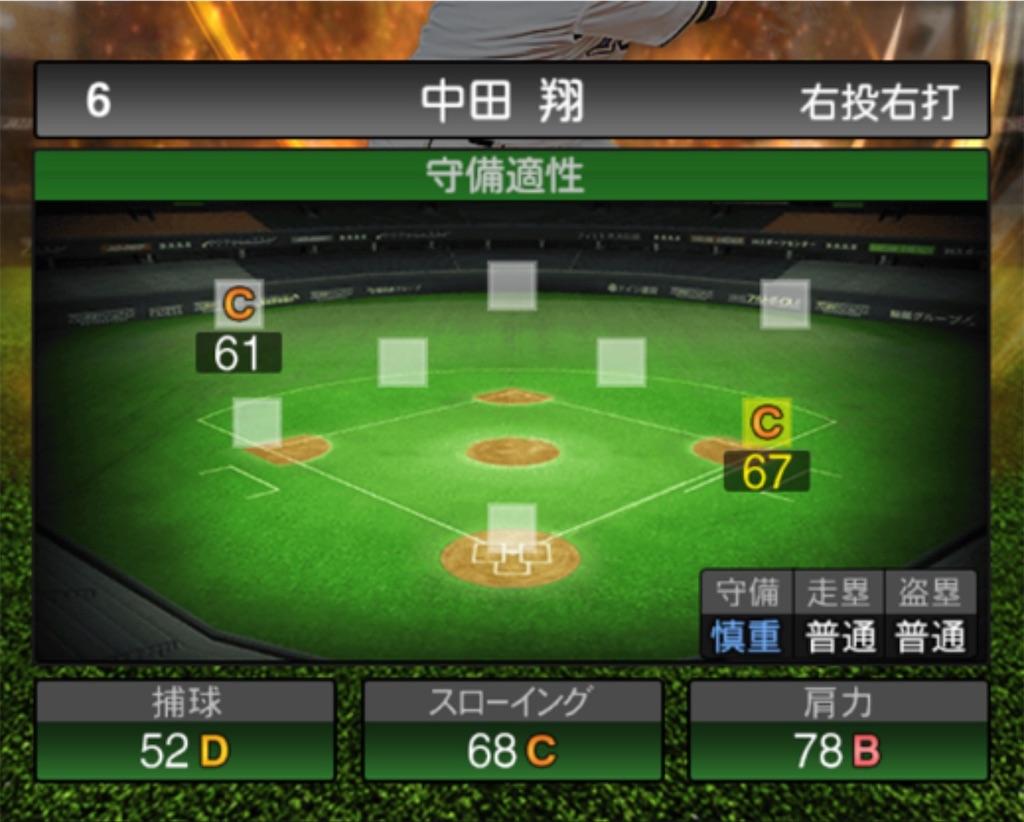 f:id:daidaiyamayama:20200707174742j:image