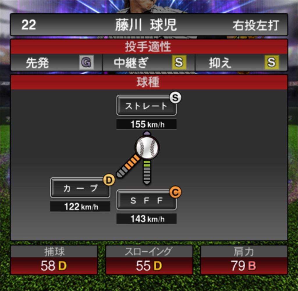 f:id:daidaiyamayama:20200707175052j:image