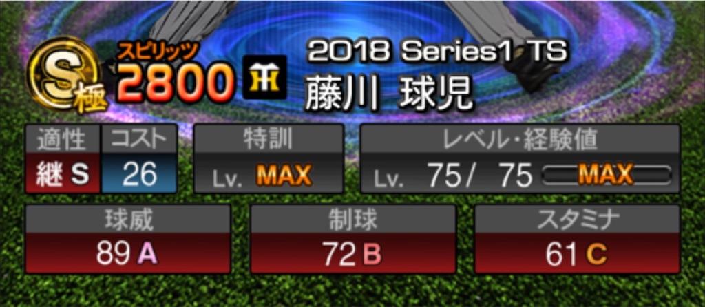 f:id:daidaiyamayama:20200707175113j:image