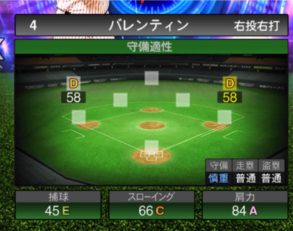 f:id:daidaiyamayama:20200711172214j:image