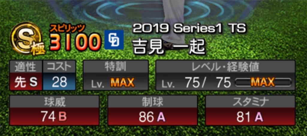 f:id:daidaiyamayama:20200713192212j:image