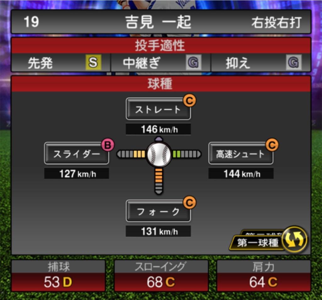 f:id:daidaiyamayama:20200713192226j:image
