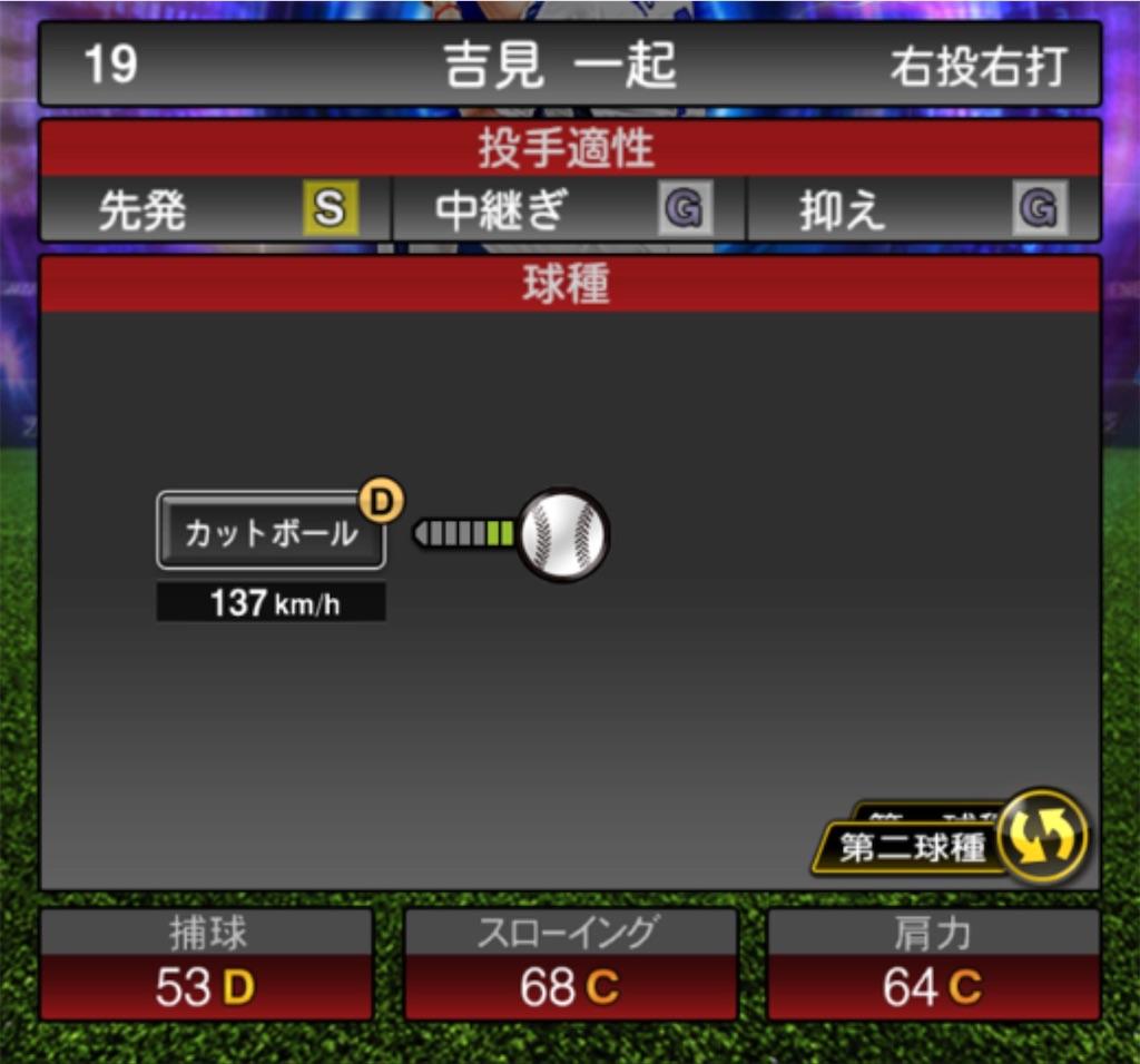 f:id:daidaiyamayama:20200713192238j:image