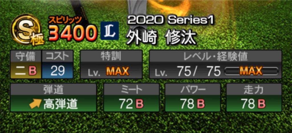 f:id:daidaiyamayama:20200715223702j:image