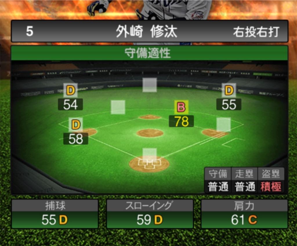 f:id:daidaiyamayama:20200715223712j:image