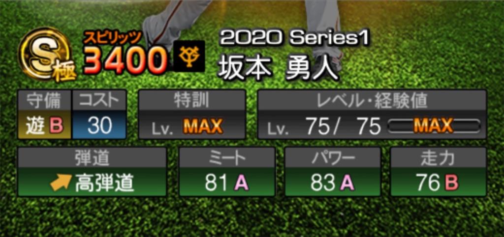 f:id:daidaiyamayama:20200715223732j:image