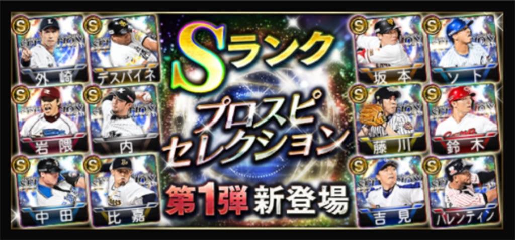 f:id:daidaiyamayama:20200716153836j:image