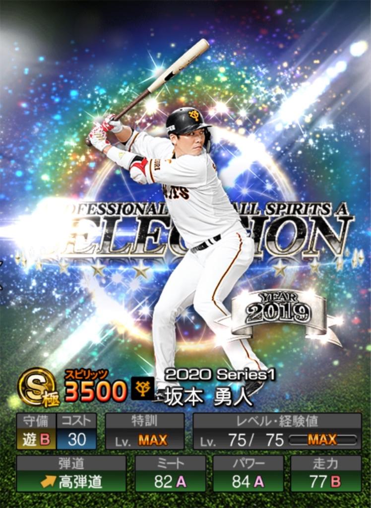f:id:daidaiyamayama:20200716153848j:image